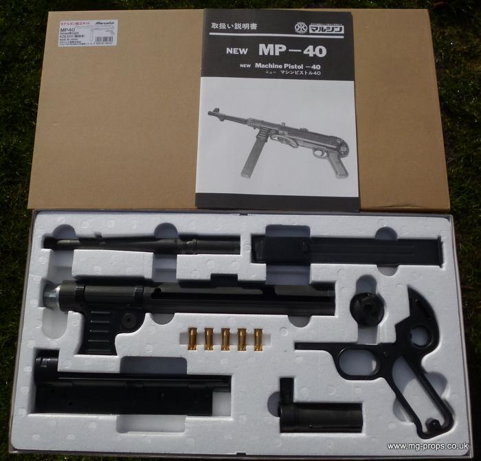 MP40HW Kit