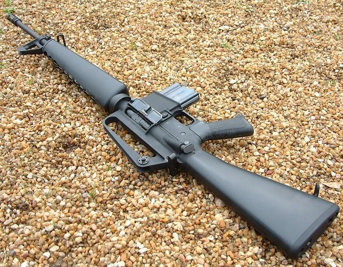 Marushin M16A1