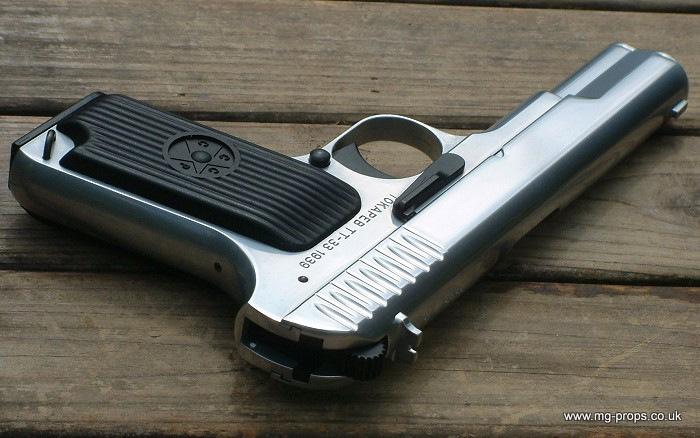 Tt 33 Silver